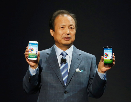 Samsung, Galaxy S4'ü tanıttı