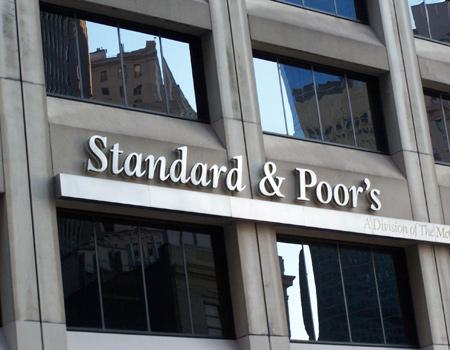 S&P'nin ilk yüz listesinde sadece bir Türk bankası yer aldı