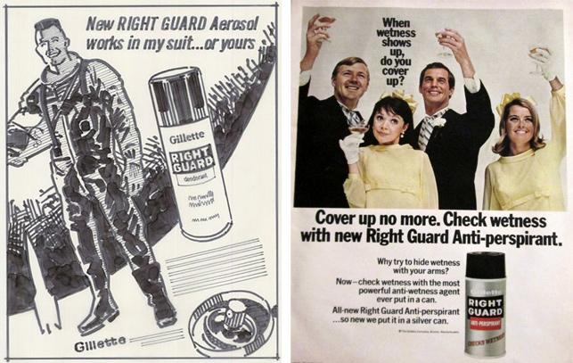 Gillette Right Guard
