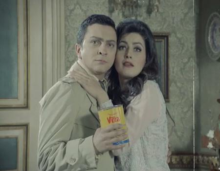 Migros'tan nostaljik reklam kampanyası