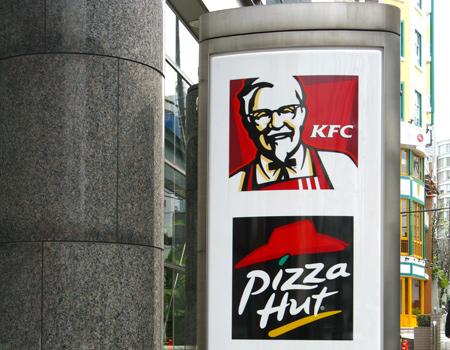 KFC ve Pizz Hut satıldı