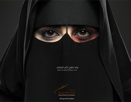 Suudi Arabistan'da kadına yönelik şiddete karşı ilk kampanya