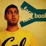 Gençler Facebook'tan uzaklaşıyor