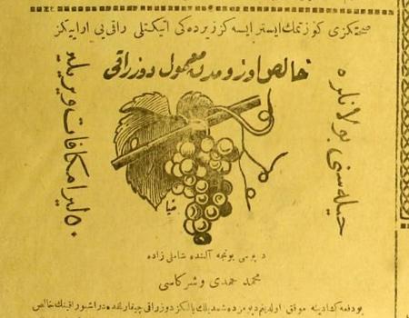1920'li yılların rakı reklamları