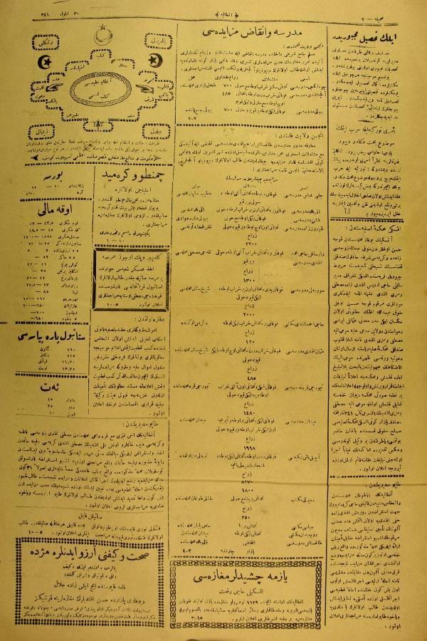 Arşivler, Osmanlı'da alkollü içki reklamlarının serbest olduğunu gösteriyor.