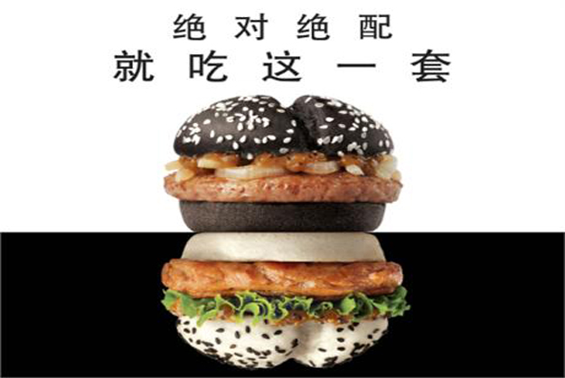 Markadan Hong Konglulara özel siyah ve beyaz hamburger menüleri.