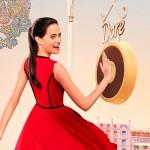 Ülker'den Dore'ye lansman kampanyası