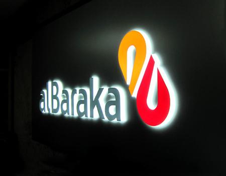 Ajans, Albaraka'yı müşterileri arasına ekledi.