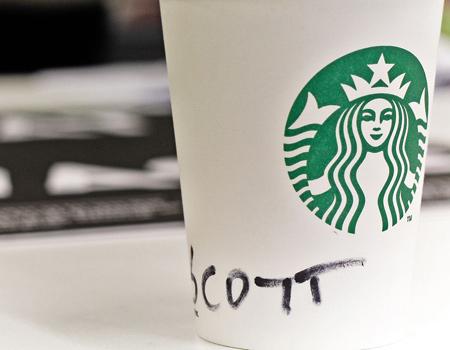 Starbucks ileride sosyal medyanın işlevini yeniden tanımlamaya aday bir uygulama başlattı.