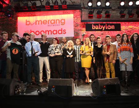 5 Aralık Perşembe gecesi düzenlenen ödül töreni ile Bumerang Ödülleri sahiplerini buldu.