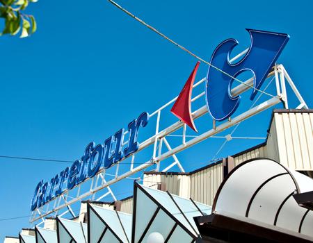 CarrefourSA yeni dönemde TBWA\Istanbul ve AD-Stop ile çalışma kararı aldı.