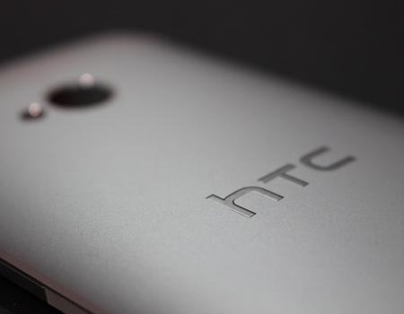 Canan Taşar HTC Türkiye'nin yeni ülke müdürü oldu.