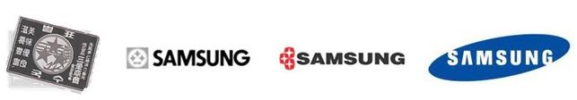 Samsung'un logo evrimi