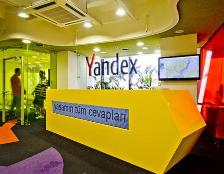 Rusya merkezli arama motoru Yandex, F5 İletişim Danışmanlığı ile çalışma kararı aldı.