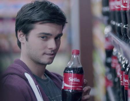 'Bu Coca-Cola Senin İçin' projesi kapsamında eğlenceli bir site yaratıldı.