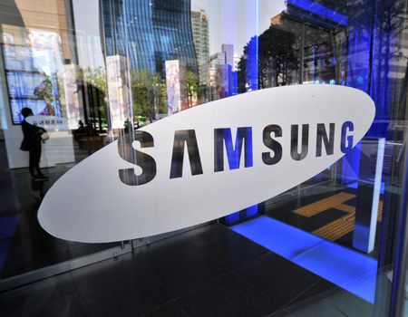 Samsung logo, genel merkez