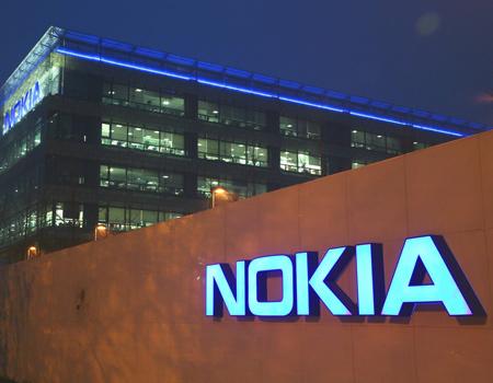 Sertaç Şener Nokia Türkiye'nin yeni genel müdürü oldu.