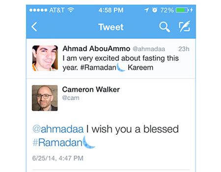 Twitter Ramazan'ın gelişini özel etiketlerle kutluyor