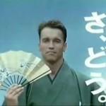 Arnold Schwarzenegger'in oynadığı 30 Japon reklam filmi.