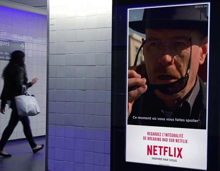 Netflix Fransa'ya gif'lerle merhaba diyor