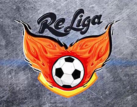 """Reklamcılar Ligi """"Re-Liga"""" heyecanı başlıyor"""