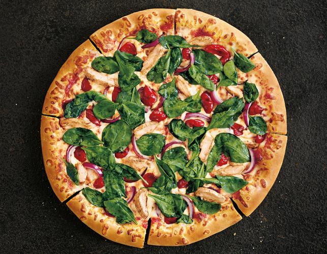Pizza Hut: Skinny Beach