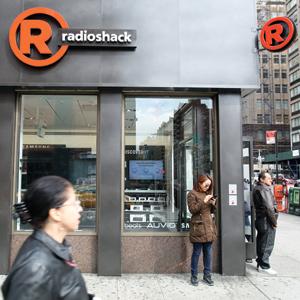Başka bir marka ismi RadioShack'i kurtarabilirdi