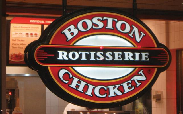 Boston Chicken: Boston Chicken, marka adını Boston Market'a çevirdikten kısa bir süre sonra iflas etti.