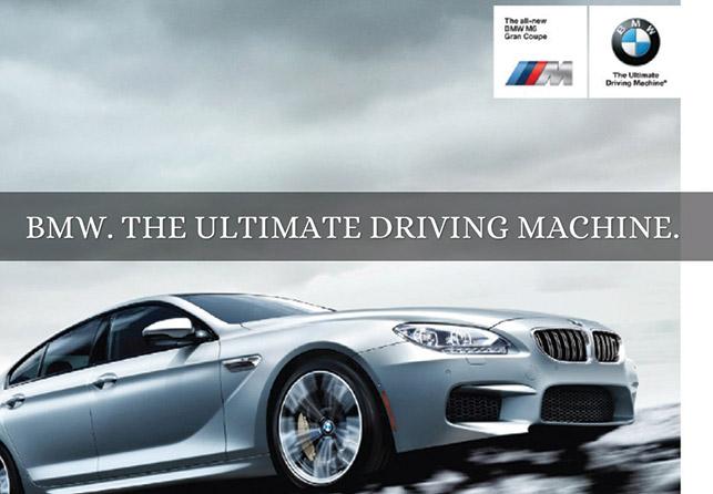 """BMW, """"Nihai sürüş makinesi"""" kampanyasıyla dünyaca ünlü bir markaya dönüştü."""