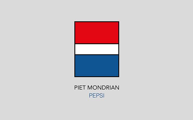 Marka logolarına fırça darbesi: Pepsi