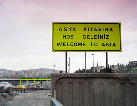 İstanbul, Boğaziçi Köprüsü, Asya, Asya Kıtası,