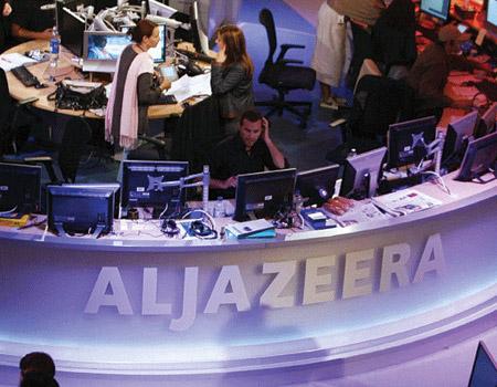 Al Jazeera America kapanıyor