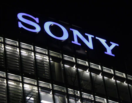 Sony Interactive Entertainment'a geri sayım