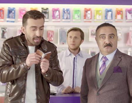 MegaMor Türk Telekom'a karşı