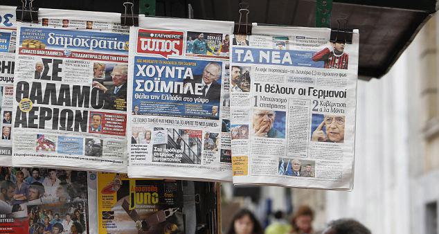 Ankara'daki terör saldırısının dünya basınına yansımaları