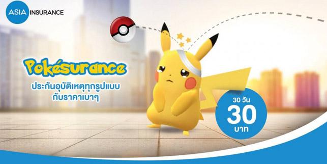 Artık Pokémon GO kazaları için de bir sigorta hizmeti var