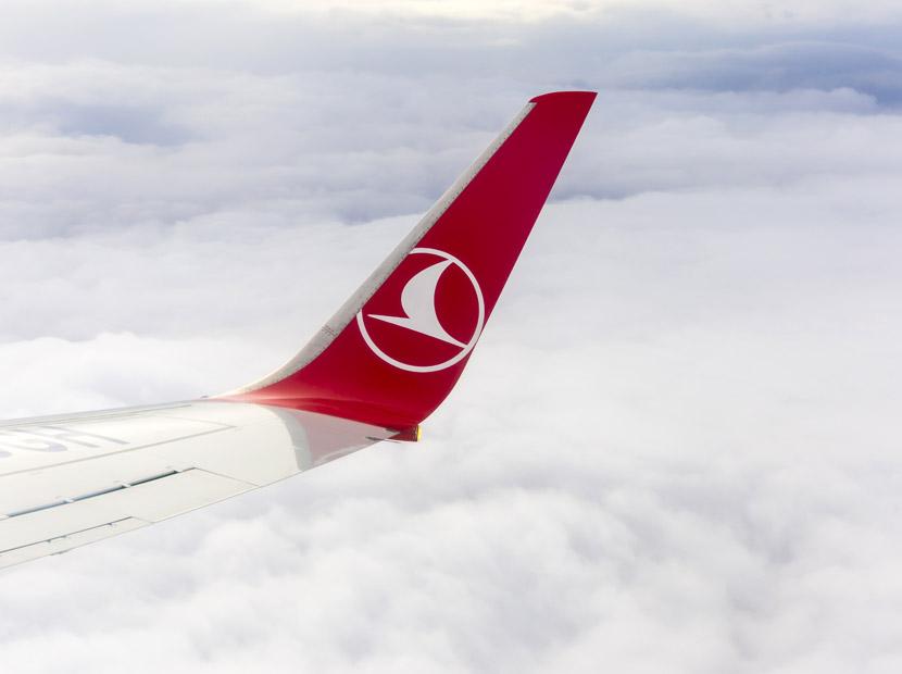 Türk Hava Yolları konkur