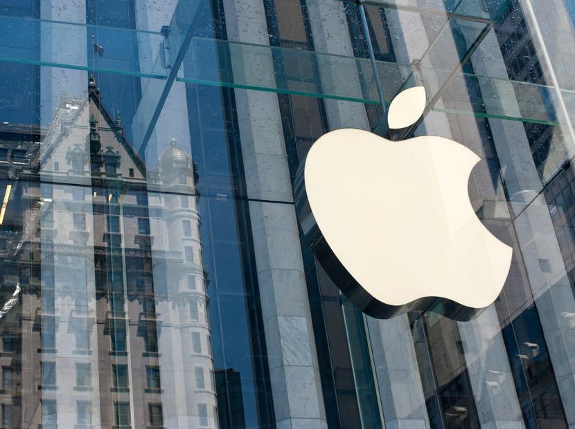 Apple hisseleri rekor seviyeye ulaştı