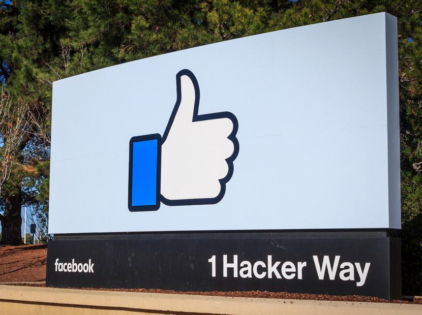 Facebook'tan yeni video uygulaması
