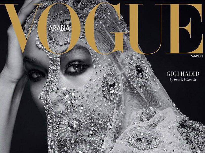 Vogue, Arap diyarında