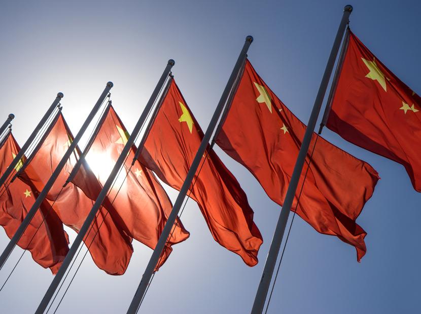 Çin işi Wikipedia