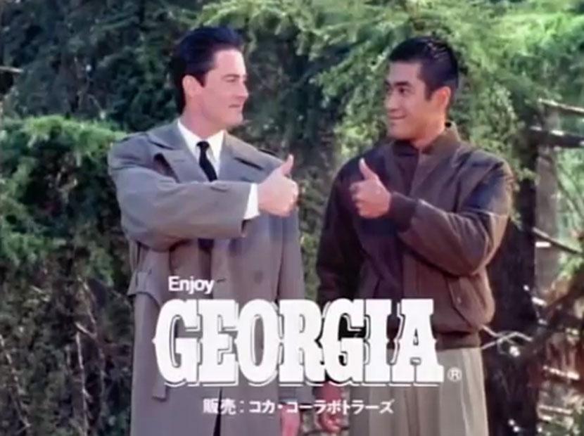 Bir Japonya polisiyesi