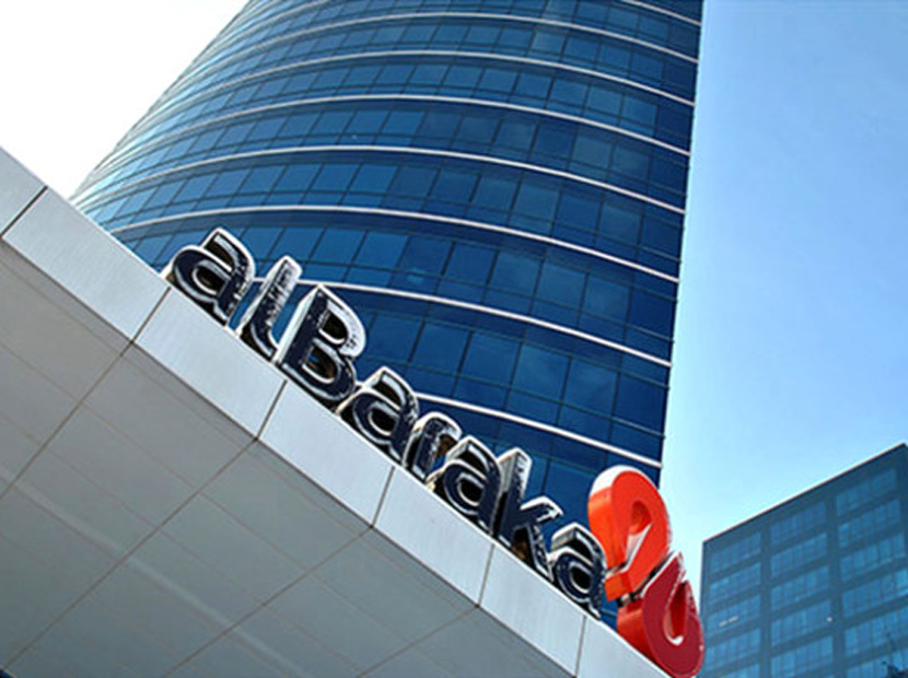 Albaraka Türk'ten girişimcilere çağrı