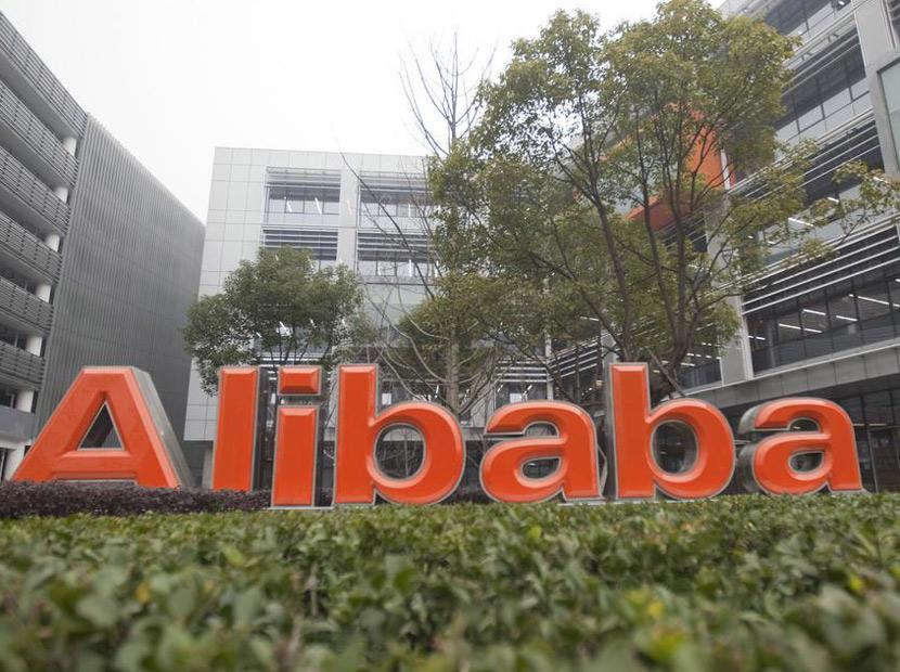 Alibaba'dan Echo benzeri asistan hamlesi
