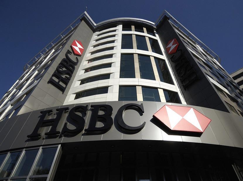 HSBC Türkiye'nin dijital konkuru sonuçlandı