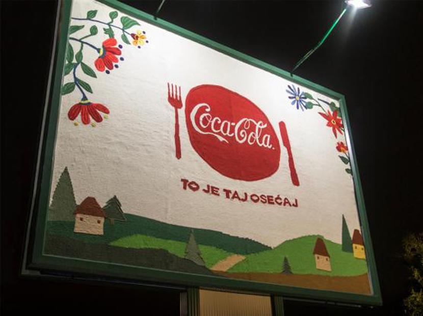 El emeği göz nuru billboard'lar