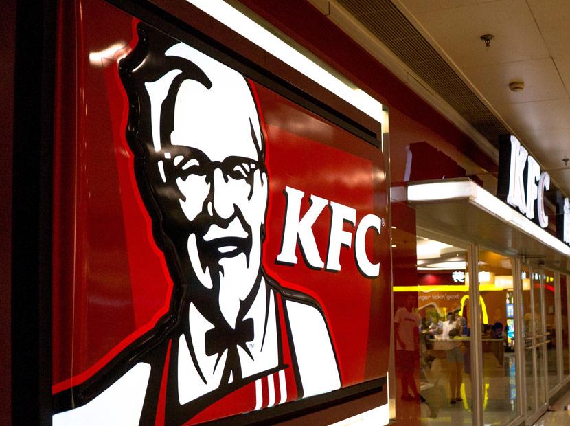 KFC Türkiye satıldı