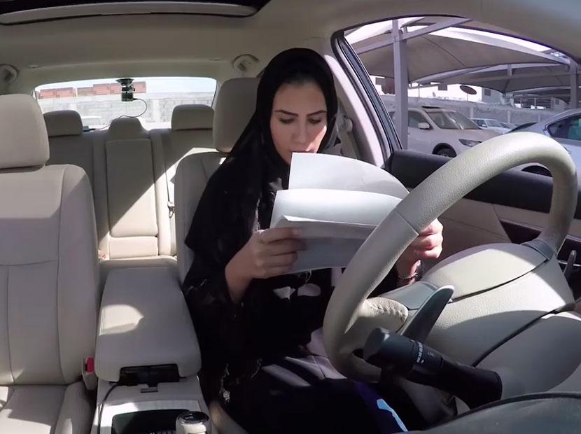Nissan'dan Suudi kadınlara direksiyon dersi
