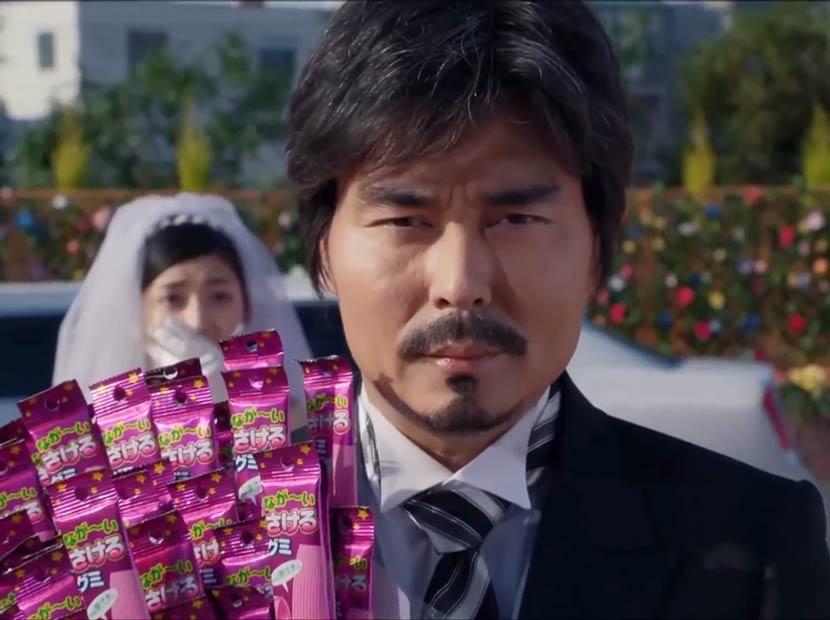 Japon usulü aşkın uzun boylu katili