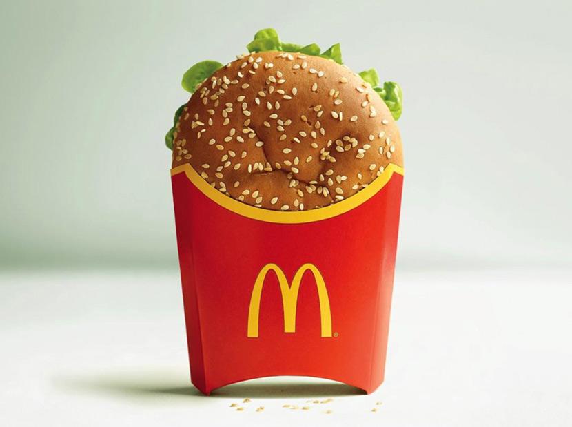 McDonald's'tan hatayı mazur gören iş ilanları